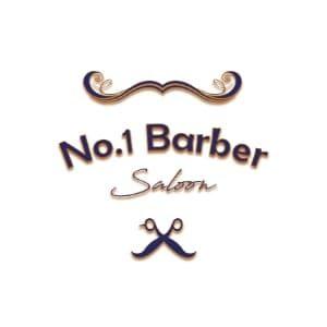 logo-noibarbersaloon